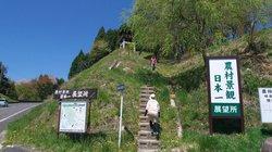 Lookout of Rural Landscape in Japan