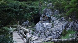 Jomon Limestone Cave