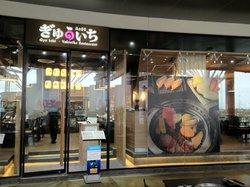 Gyu Ichi Yakiniku and Japanese Restaurant