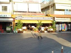 Plateia Restaurant