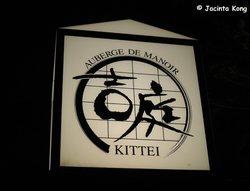 Kittei