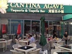 Cantina Agave