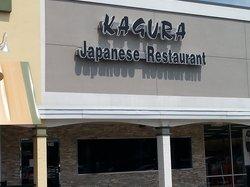 Kagura Japanese Restaurant