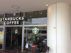 Starbucks Coffee Lazona Kawasaki