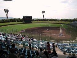 Okazaki Chuo Sogo Park