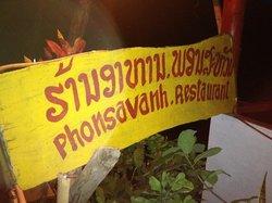 Phonsavanh Restaurant