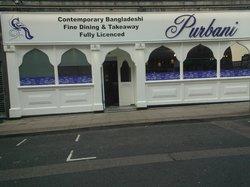 Purbani Tandoori Restaurant