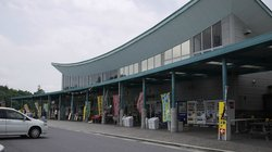 Roadside Station Ayama