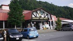 Muraoka Farm Garden Road Station