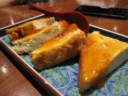 ห้องอาหารญี่ปุ่น เกนจิ