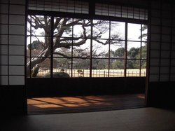The Hotta House (Samurai house & garden of feudel lord Hotta)