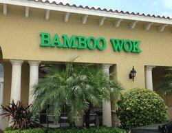 Bamboo Wok New York Style Chinese