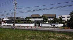 Mikawa Glass Museum