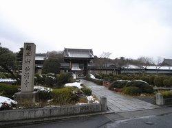 Myomanji Temple
