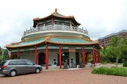 The Pagoda Restaurant & Tea House