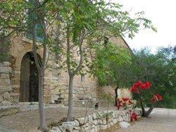 CR3 Es Capdella - Sa Vall Verda Trail