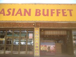 ‪Asian Buffet‬