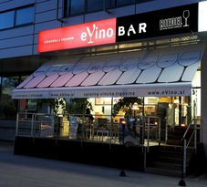 ‪eVino Wine bar‬