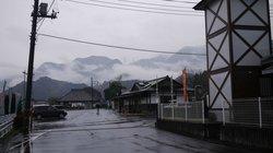 Tempat persinggahan Arakawa