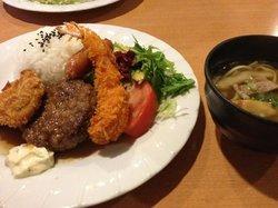 Garden Asahi