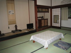 Ryokan Hagurokan