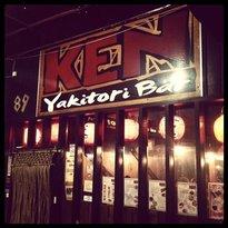 Ken Yakitori Bar K'rd