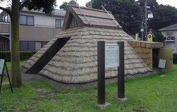 Iko Ruins Park