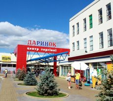 Darynok Shopping Center