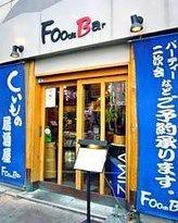 Foods Bar