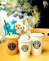 Starbucks Coffee Marunouchi Shin Tokyo Bldg