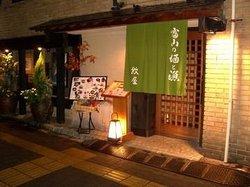 Tachikawamonya