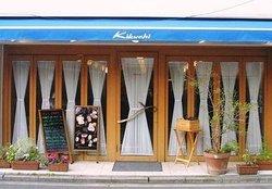 Dining Kikuchi