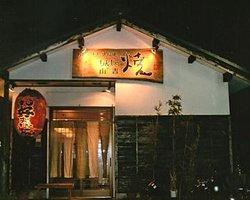 Monjayakiyamayoshi