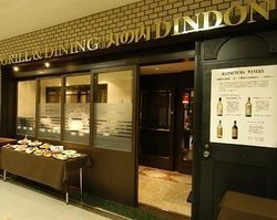 GRILL&DINING Marunouchi DINDON