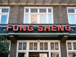 Fong Sheng