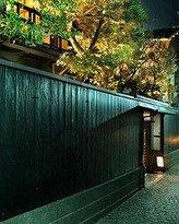 Restaurant Kamikura