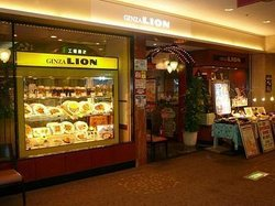 Ginza Lion Haneda airport Market place