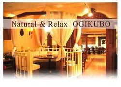Nataraj Indian Restsurant Ogikubo Branch