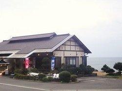 Kaisenzanmai Paakueria Yamamoto