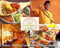 Asian Dining Lumbini Shinmatsudohonten