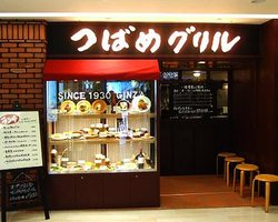 Tsubame Grill, Kinshicho Termina2