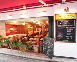 Trattoria  &  Pizzeria Capra Ciccio Shibuyaten