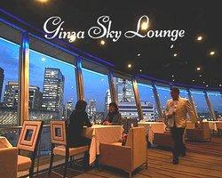 Ginza Sky lounge