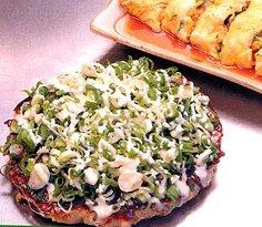 Okonomiyaki Kiraku Kiyomizugojozakaten