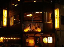 Sakanaya Nihonbashiten
