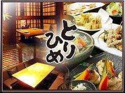 Jidorigochisodokoro Torihimenanba Sennichimaeten