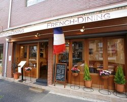 FRENCH-DINING BRASSERIE FRANCAISE