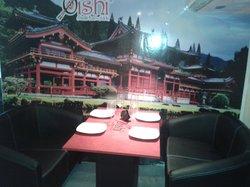 Oishi Sushi Bar Wok