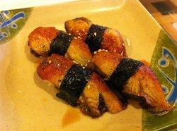 Kane Sushi Japanese Cuisine