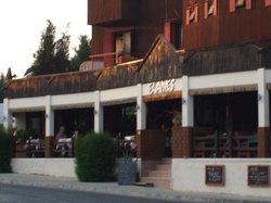 Elaine's Bar & Grill